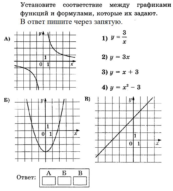 решить задачу по математике 3 класса: